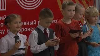 Участники движения ГТО в Самаре получили знаки отличия