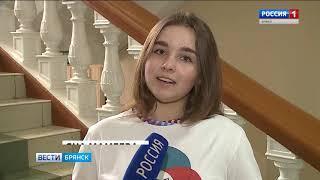"""в Брянске прошла """"Классная встреча"""" с Валуевым"""