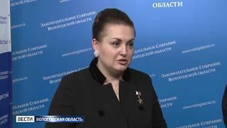 Космонавт Елена Серова стала гостем дискуссионного клуба ЗСО