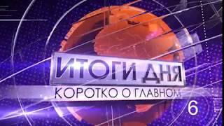 «Высота 102 ТВ»: В Волгограде с молотка распродают имущество торговой сети «МАН»