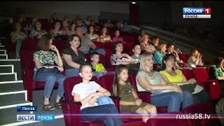Сотни пензенцев пришли на «Ночь кино»