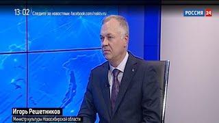 Министр культуры Игорь Решетников рассказал о встрече с коллективом театра «Глобус»