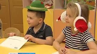 Воспитанники детского сада № 59 написали письмо Деду Морозу