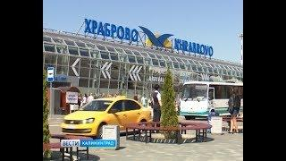 В России стартует проект «Великие имена России»