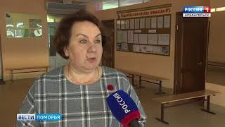 Готовность 3 гимназии Архангельска проверил депутат областного Собрания — Виктор Заря