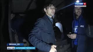 """Команды ГТРК """"Карачаево-Черкесии"""" приняли участие в увлекательном квесте"""