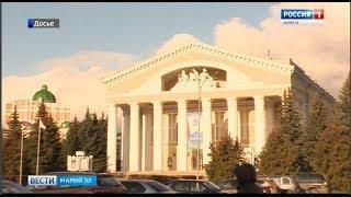 В Йошкар-Оле отреставрируют театр имени  Шкетана - Вести Марий Эл