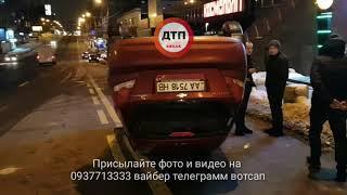 Экшн в Киеве на Гетьмана: подъезжают скорые... Будьте осторожны!   ДТП КИЕВ ГЕТЬМАНА 6 ОПРОКИНУЛСЯ Ш