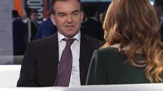 Кондратьев рассказал о результатах инвестиционного форума в Сочи