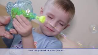 Трёхлетнему Славе срочно нужна помощь!