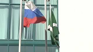 Азовское предприятие подозревают в незаконном выводе средств за рубеж