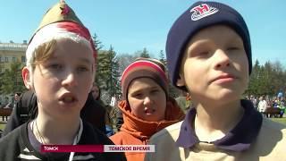 Основные праздничные мероприятия прошли на Ново-Соборной площади