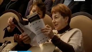 """Фестиваль современного искусства """"Территория. Красноярск"""" завершился оперным гала-концертом"""