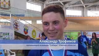 Голевая феерия в финальном поединке Кубка России по флорболу