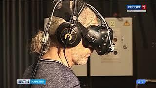 Виртуальный спектакль по мотивам «Калевалы»