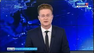 Врио губернатора Астраханской области обсудил динамику бюджетных доходов