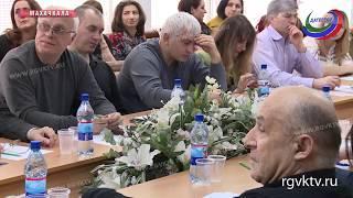 В ДНЦ РАН обсудили проблемы формирования доходной части бюджета республики