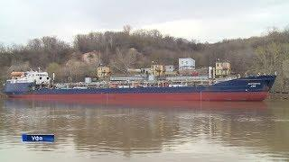 Впервые за несколько лет по реке Белой смог пройти нефтяной танкер