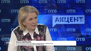 """""""Акцент с Евгением Ениным"""": Ольга СмирноваМарина Вшивцева"""
