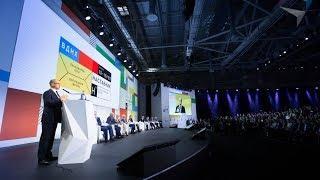 Югра презентует проекты на форуме «Наставник» в Москве