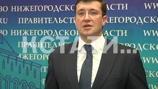 В Нижнем Новгороде прошло совещание по вопросу включения региона в нацпроект «Наука»