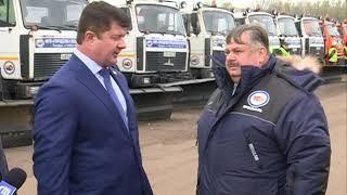 В городском Спецавтохозяйстве проверили готовность техники к зиме