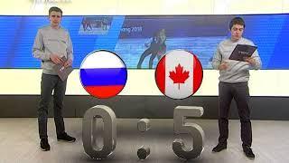 Олимпиада: итоги 12-го дня