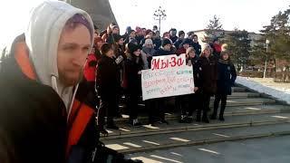 Хабаровск флэшмоб имя Хабарову аэропорту Хабаровска