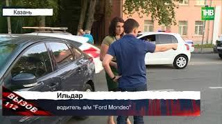 На Гагарина столкнулись автомобили Форд и Лада - ТНВ