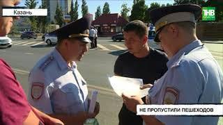 Сбивать людей на пешеходных переходах в Казани стали чаще - ТНВ