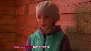 В Томской области выдали десятитысячный маткапитал