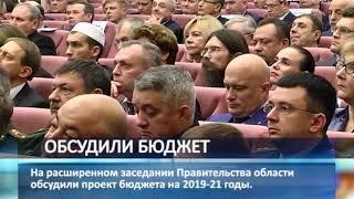 Самарская область планирует заработать за 2019 год 136 млрд рублей