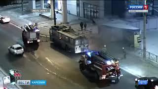 В Петрозаводске загорелся троллейбус