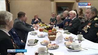 Смоленский губернатор поздравил ветеранов Великой Отечественной войны
