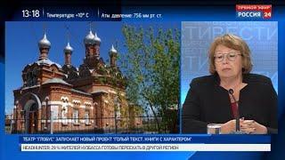В Новосибирске откроется выставка «Православная осень»