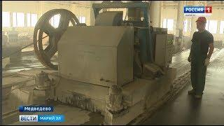 Александр Евстифеев посетил завод железобетонных конструкций - Вести Марий Эл