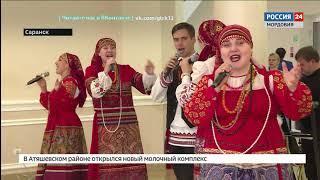 В Саранске прошел фестиваль «Урожайная корзина 2018»