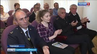 Карачаево-Черкесия готова к отопительному сезону