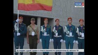 На Всероссийской игре «Зарница» команда Чувашии вошла в пятерку лучших