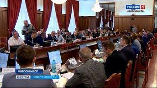 Депутаты Заксобрания Новосибирской области обсудили проблемы строительной отрасли региона