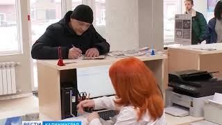 В Калининграде официально открылось новое отделение Почты России