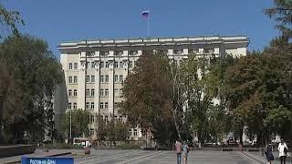 Посол Франции в России прибывает в Ростов с официальным визитом