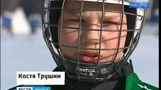 14 летнему хоккеисту с сахарным диабетом из Усть Илимска нужна помощь