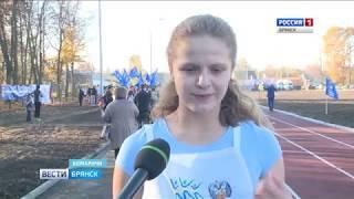 """""""Вести. Брянск"""" (эфир 23.10.2018 в 20:45)"""