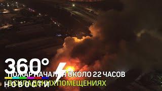 Видео: крупный пожар в Петербурге