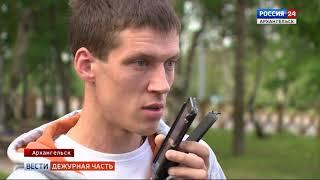"""""""Дежурная часть"""" от 2 сентября 2018 г."""