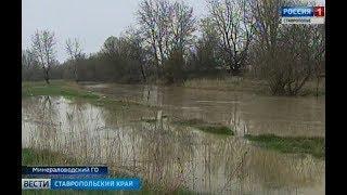Уровень воды в реке Кума беспокоит ставропольцев