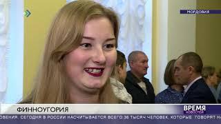 История становления Мордовии