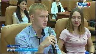 Астраханские студенты побывали в гостях у парламентариев