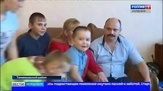 В семье Висюлькиных из Темникова 18 детей